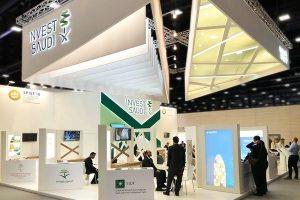 Exhibition stand Invest Saudi at MIPIM