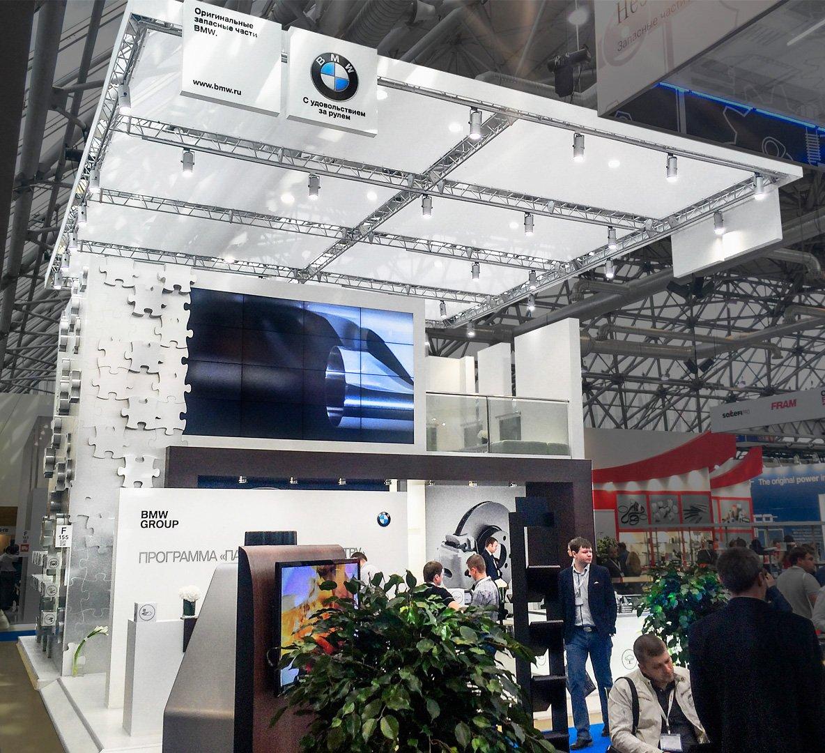 выставочный стенд BMW