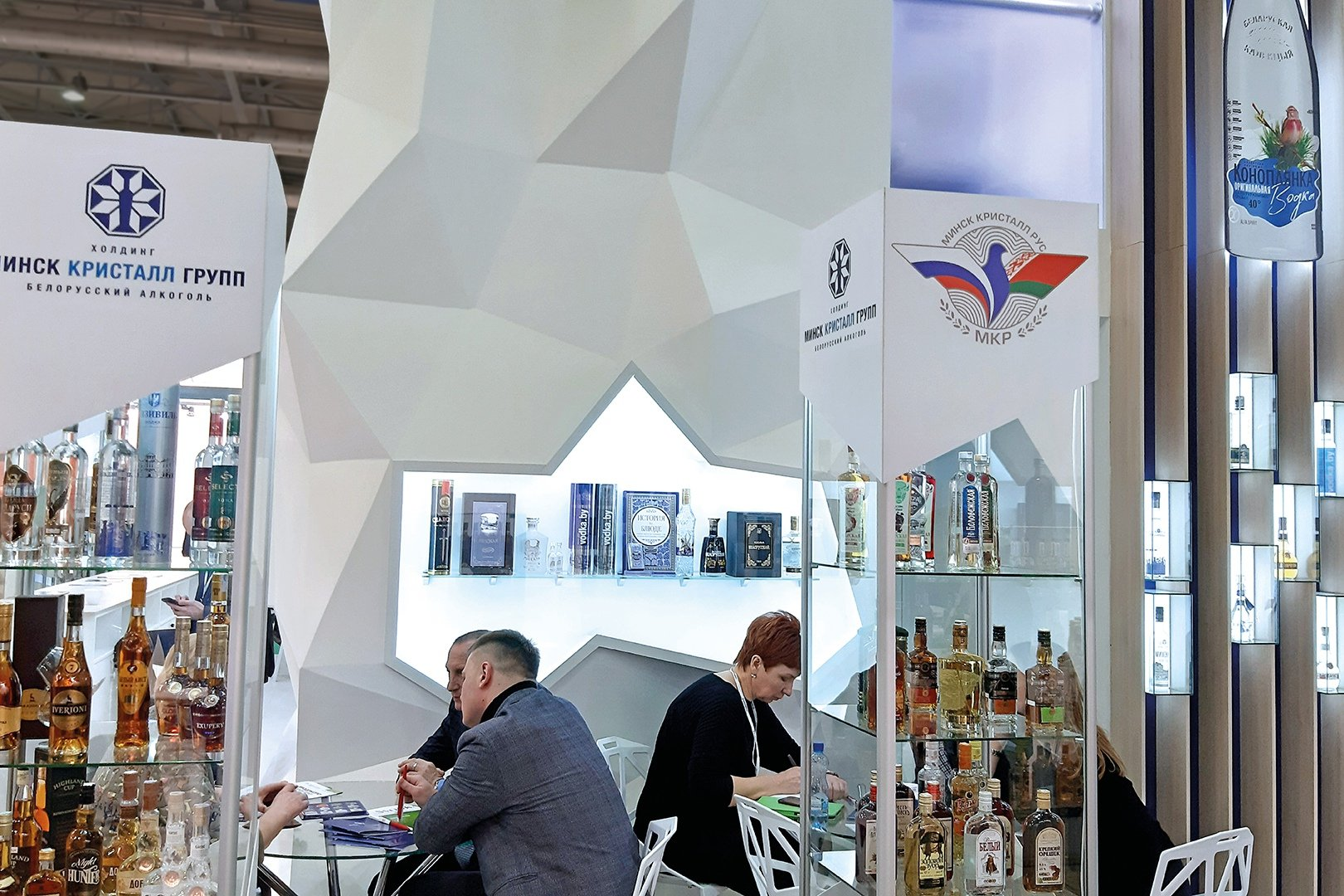 booth of Minsk Crystall Group at the Russian exhibition