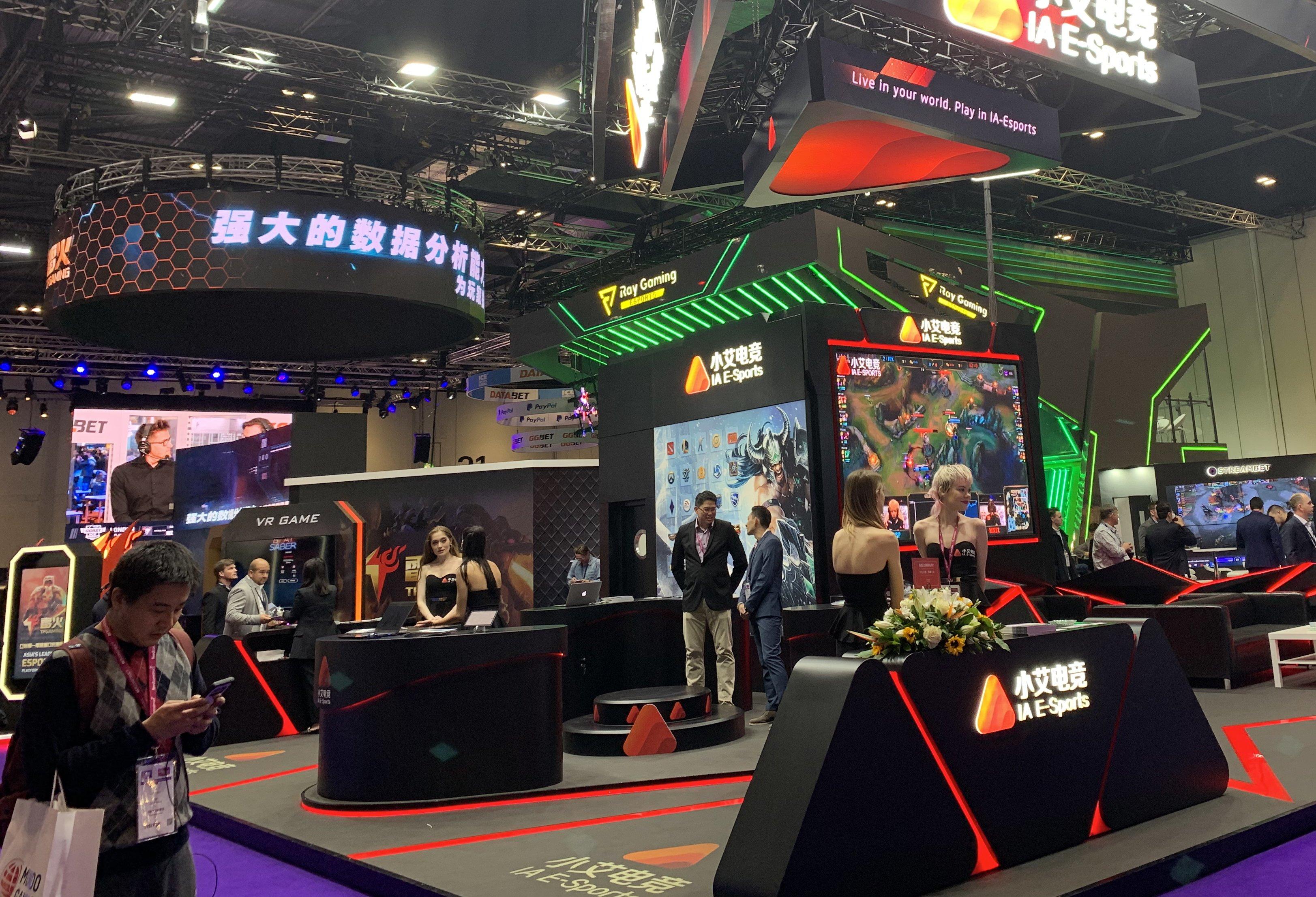 выставка игровой индустрии ICE Лондон
