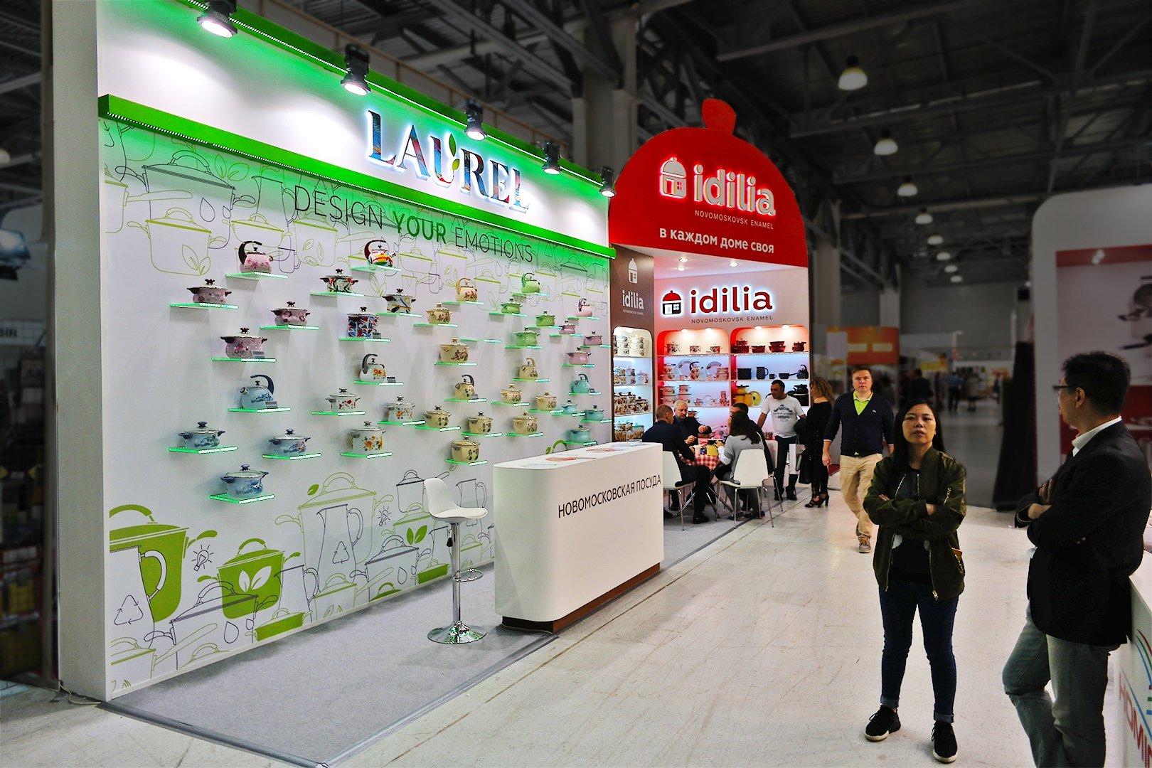 стенд компании Новомосковская посуда на российской выставке