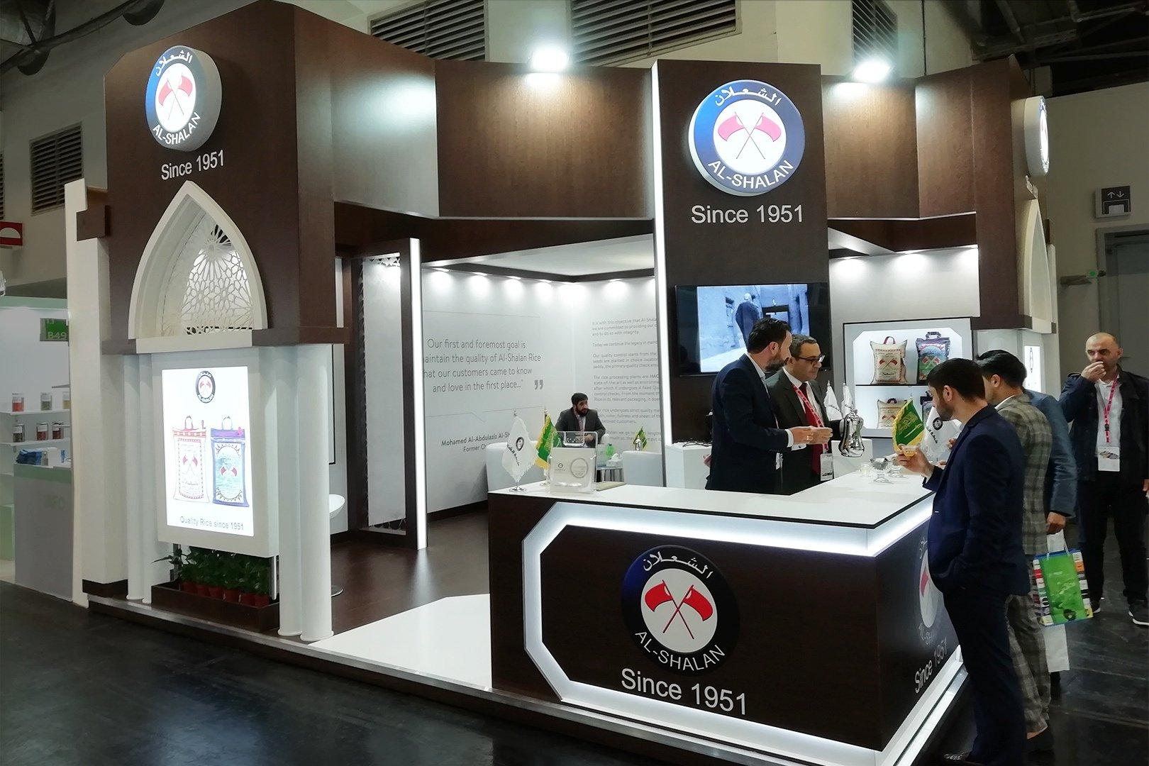 стенд компании Al-Shalan на немецкой выставке