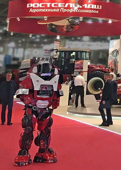 Выставочный стенд с роботом на выставке Агритехника