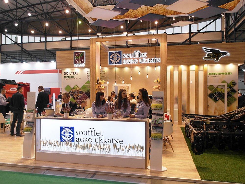 Эксклюзивный стенд на агровыставке в Киеве