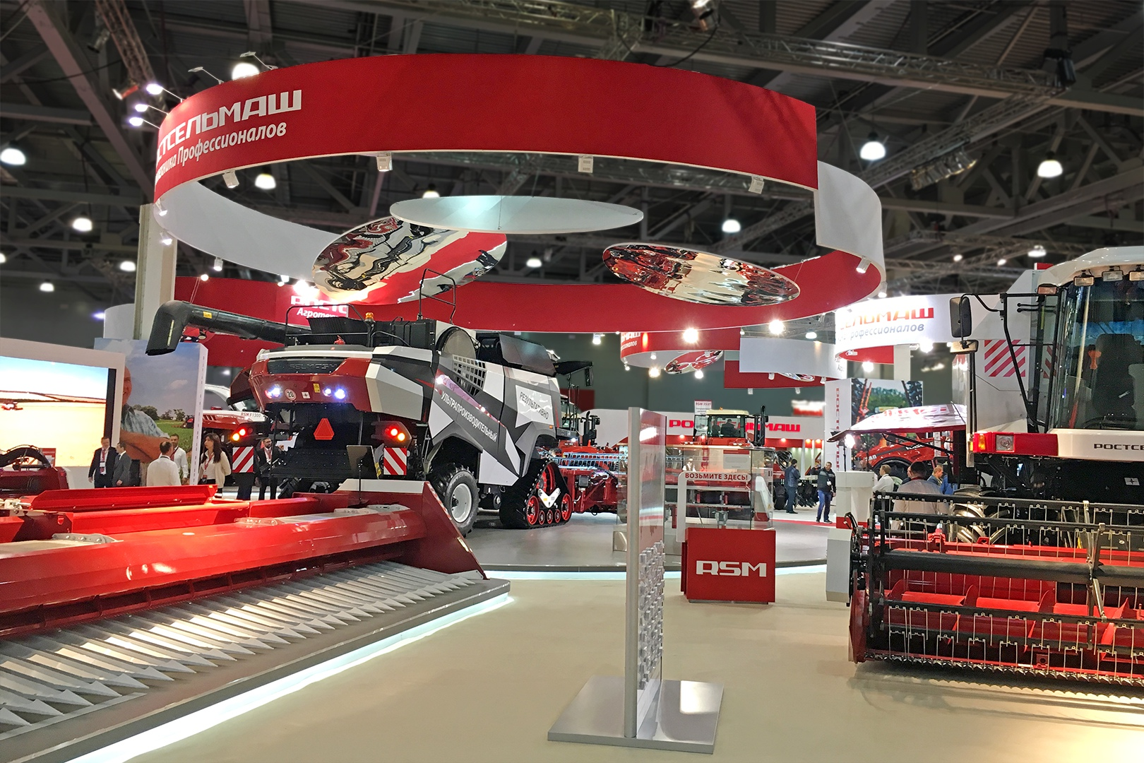 Exhibition stand Rostselmash in Moscow