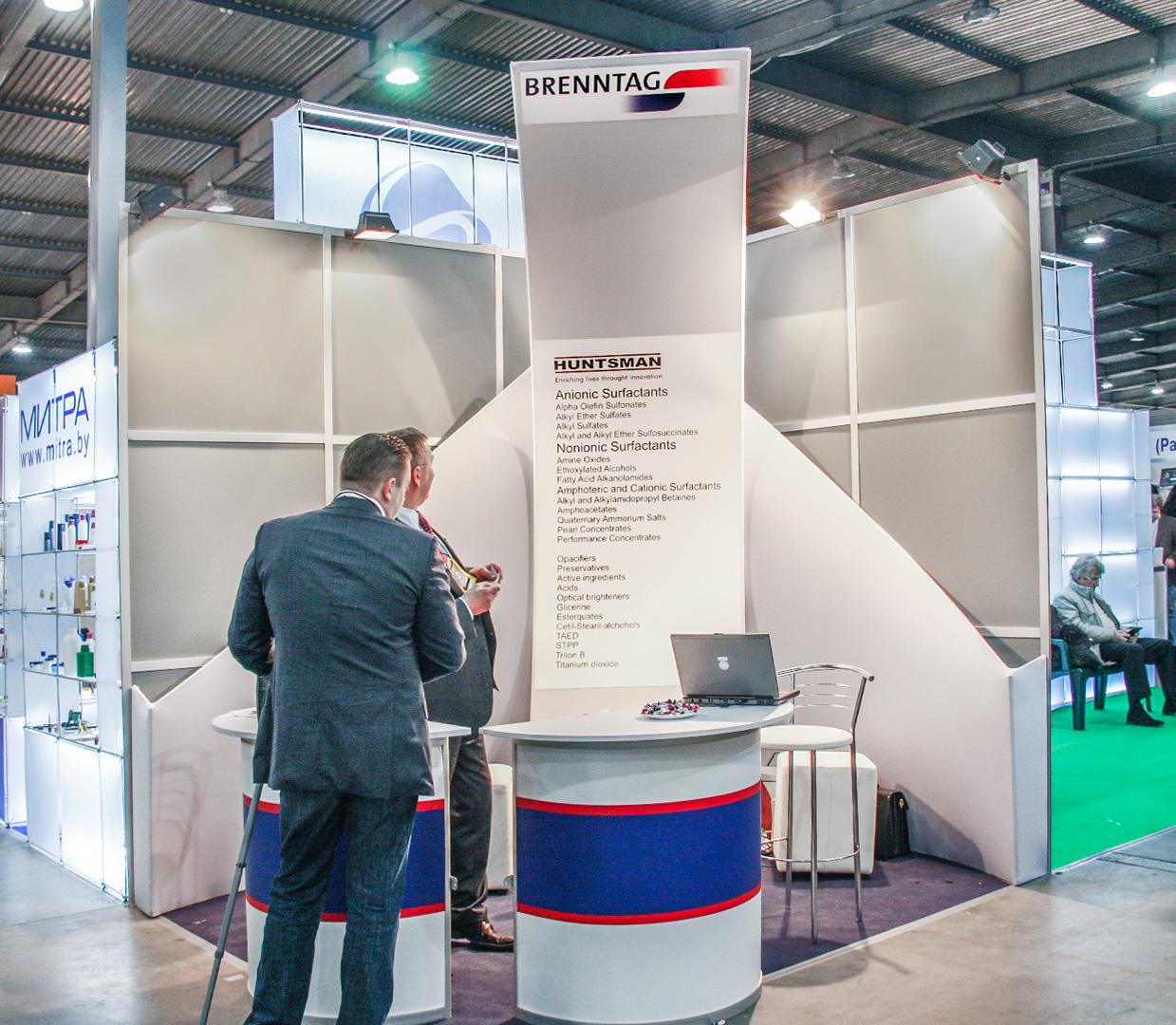 Brenntag CEE Group - Alpaca Expo GroupAlpaca Expo Group